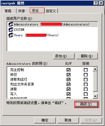"""解决安装或卸载IIS出现""""文件复制操作被取消。安装程序无法继续。"""""""