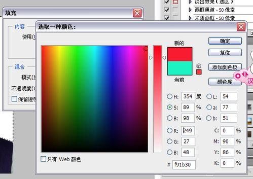 PS,教你如何改变寸照的背景颜色!!!