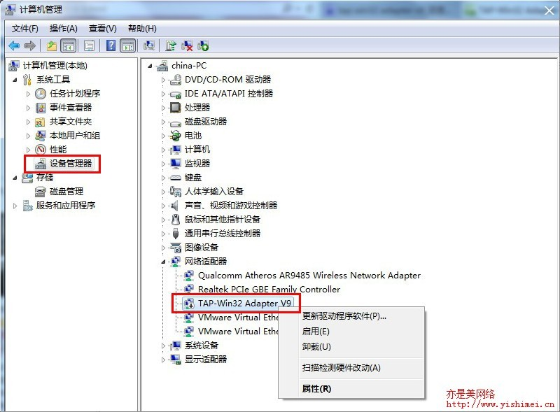 Tap Windows Adapter Driver Download