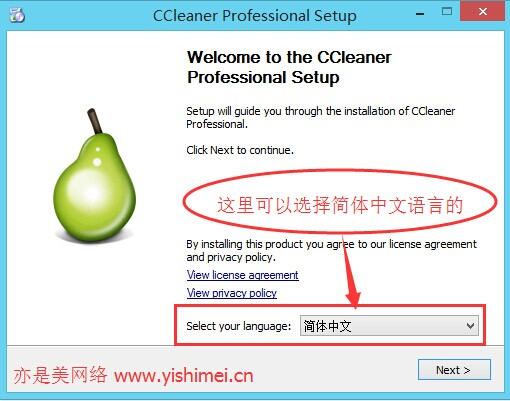 计算机大神都在用的系统清理工具 - CCleaner_v4.19专业版下载+有效注册激活