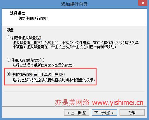 一步一个截图的详解VMware虚拟机设置从U盘启动