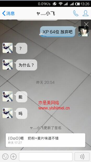 手机QQ自动开启相机 是手机坏了还是QQ特意设置?