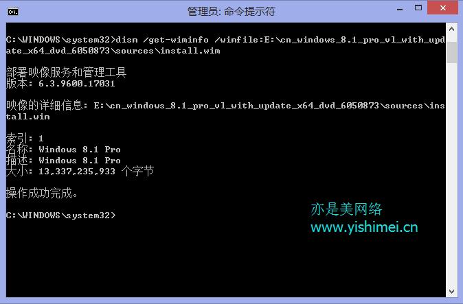 """图文讲解win8/8.1系统利用""""自带一键恢复""""功能进行重装或恢复系统"""