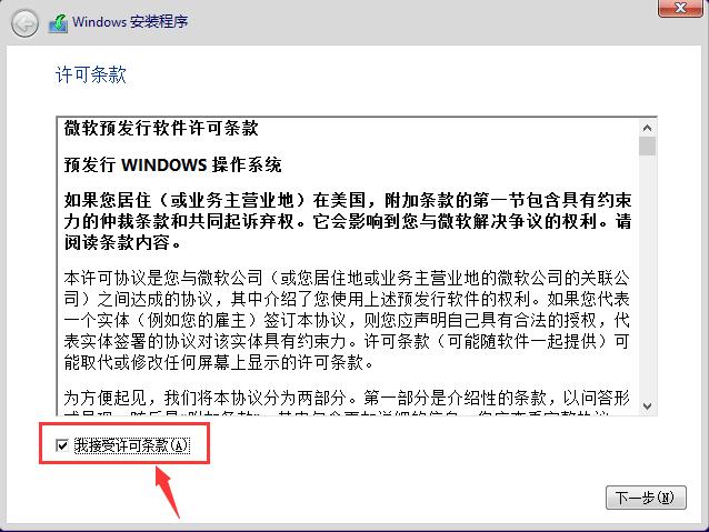 图文详解在vmware11虚拟机上安装以EFI启动模式的win 10 technical preview系统