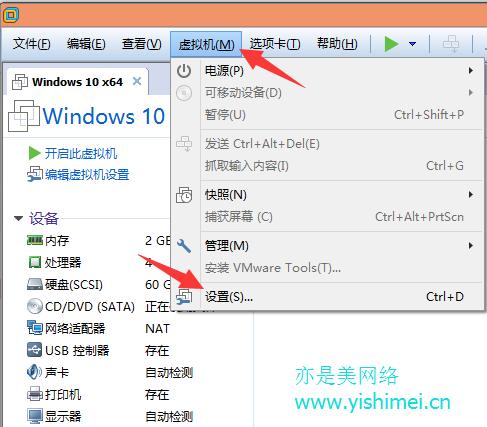图文讲解vmware workstation 11 虚拟机如何开启物理机文件夹共享