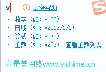 """如何利用键盘快捷键打出特殊符号之中文输入法状态下按下""""v+数字键"""""""