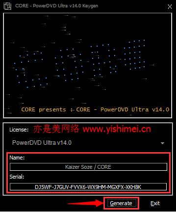 手把手教你Cyberlink PowerDVD Ultra 14的下载、安装与有效激活码注册教程