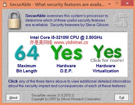 推荐几个好用的检测电脑CPU是否支持(Virtualization Technology)虚拟化技术的工具