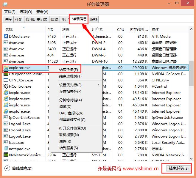 解决win10/win8.1系统在安装、卸载软件时出现2502、2503错误代码的问题