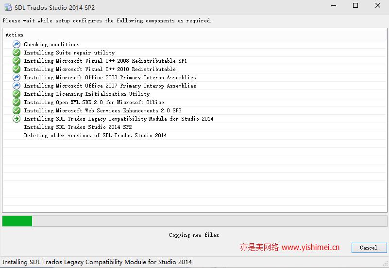 顶级专业翻译软件SDL Trados Studio 2014 SP2 中文专业版的下载、安装与注册激活教程