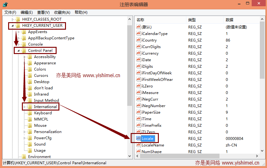 """终极办法解决win7系统安装软件出现""""?????""""乱码和""""Installshield(R) 64-bit Setup Engine已停止工作"""""""