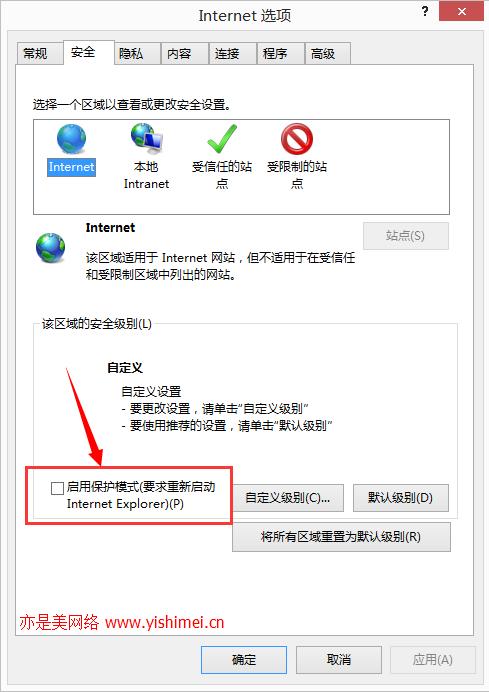 三个方法解决win10系统下使用IE11浏览器看视频出现绿屏现象的问题
