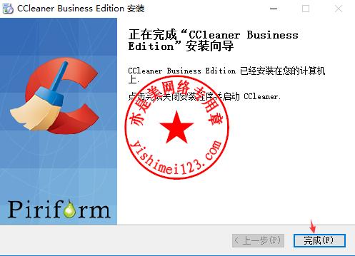 ccleaner 专业 版