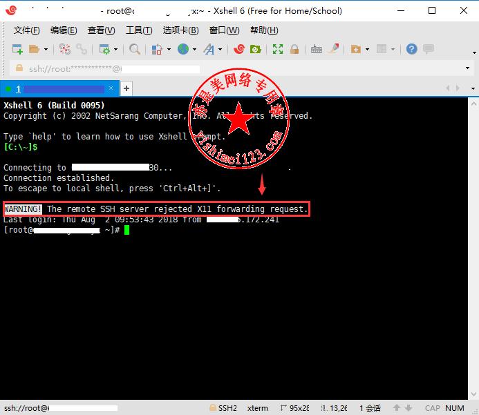 "彻底解决用Xshell连接linux ssh时出现""The remote SSH server"