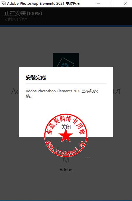 adobe reader 11.0 12 中文 版